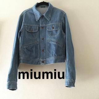 ミュウミュウ(miumiu)の限定値下げ!miumiu Gジャン デニムジャケット S ブルー(Gジャン/デニムジャケット)