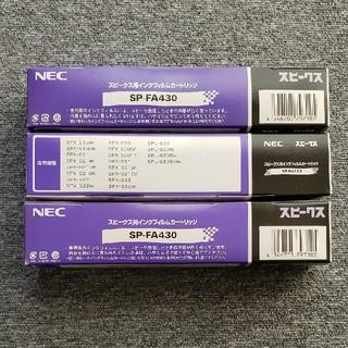 エヌイーシー(NEC)のスピークス用インクフィルムカートリッジ(その他)