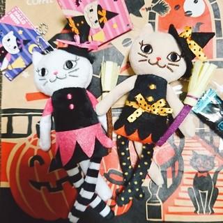 カルディ(KALDI)のカルディ ハロウィン くたくたネコちゃん 魔女(キーホルダー)