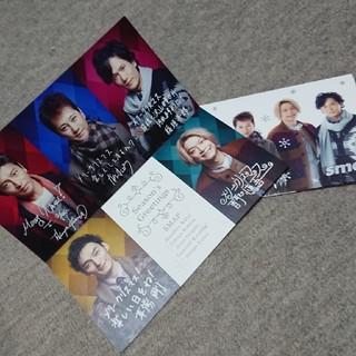 スマップ(SMAP)のSMAP クリスマスカード2枚(アイドルグッズ)