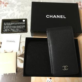シャネル(CHANEL)のシャネル  iphone4s (5)ケース 美品(iPhoneケース)