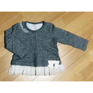 ニッセン(ニッセン)のニッセン 裾フリル水玉トップス 90センチ(Tシャツ/カットソー)