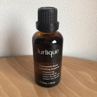ジュリーク(Jurlique)のジュリーク スチーミング スキンケアサンプル付き(化粧水/ローション)