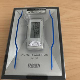 タニタ(TANITA)の新品 TANITA カロリズム 活動量計 AM-161-SV(エクササイズ用品)