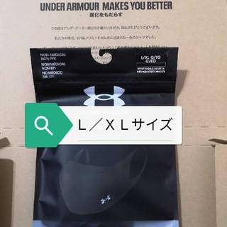 アンダーアーマー(UNDER ARMOUR)のアンダーアーマー ブラック 新品(その他)