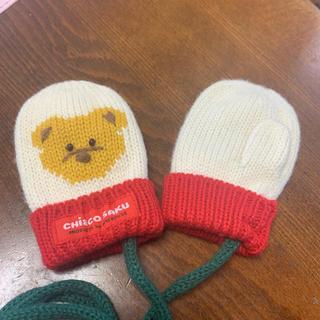 ミキハウス(mikihouse)の新品 ベビー 手袋 1歳 2歳 ミキハウス(手袋)