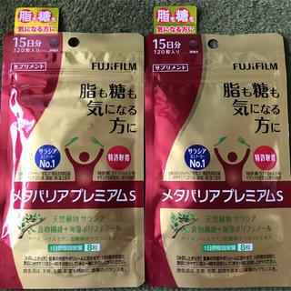 フジフイルム(富士フイルム)のメタバリアプレミアムS 120粒 15日分 × 2袋(その他)
