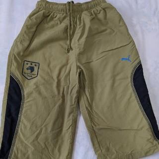 PUMA - 130 プーマ パンツ ズボン