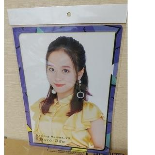 モーニングムスメ(モーニング娘。)のモーニング娘。20小田さくら 生写真付クリアファイルセット(クリアファイル)