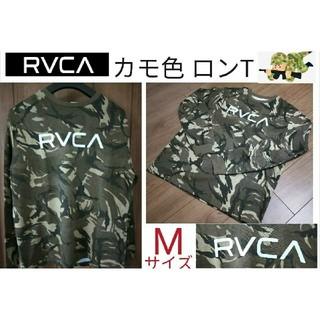 ルーカ(RVCA)のRVCA メンズ LS TEE ロング スリーブ Tシャツ ロンT Mサイズ(Tシャツ/カットソー(七分/長袖))