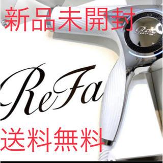 ReFa - 【新品・ 未開封】ReFa リファビューテック ドライヤー