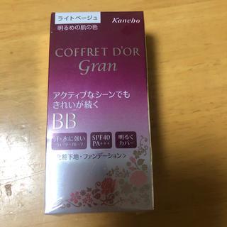 コフレドール(COFFRET D'OR)のコフレドール  グラン カバー フィット BB 化粧下地 ファンデーション 新品(BBクリーム)