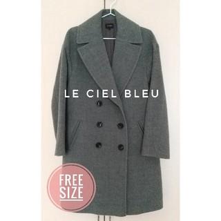 ルシェルブルー(LE CIEL BLEU)のルシェルブルー チェスターコート 美品(チェスターコート)