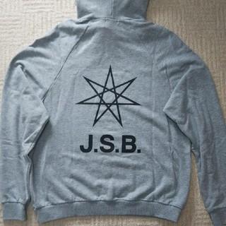 サンダイメジェイソウルブラザーズ(三代目 J Soul Brothers)のJSBパーカー正規品(パーカー)