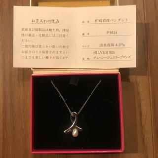 タサキ(TASAKI)の新品!TASAKI 田崎真珠 淡水真珠4.0mm ネックレス(ネックレス)