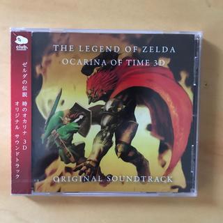 ニンテンドウ(任天堂)の【未開封】ゼルダの伝説 時のオカリナ3D オリジナルサウンドトラック(ゲーム音楽)
