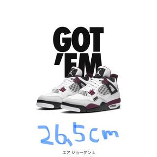 ナイキ(NIKE)のPSG × Nike Air Jordan 4  26.5cm 早い者勝ち(スニーカー)