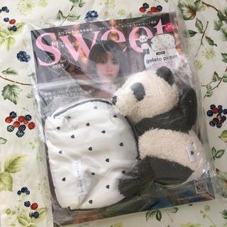 ジェラートピケ(gelato pique)のgelato piqueのパンダのぬいぐるみとポーチ(ぬいぐるみ/人形)