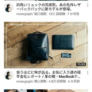 マザーハウス(MOTHERHOUSE)の【新品】アンティークスクエアバックパック(バッグパック/リュック)