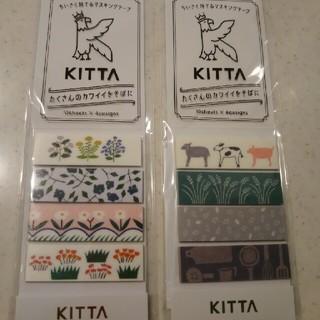 キングジム - KITTA ちいさく持てるマスキングテープ