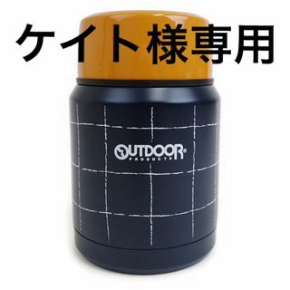 アウトドア(OUTDOOR)のOUTDOOR スープポット 350ml(弁当用品)