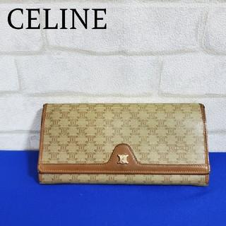 セリーヌ(celine)のCELINE セリーヌ がま口付 長財布(財布)