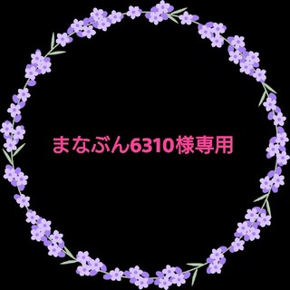 ノブ(NOV)の50個 ノブ エンリッチ デイエッセンス(化粧下地)
