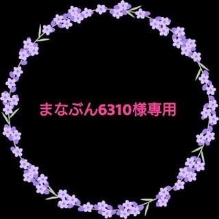 ノブ(NOV)の100個 ノブ エンリッチ デイエッセンス(化粧下地)