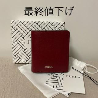 フルラ(Furla)の最終値下げ❗️【新品】フルラ★コンパクト財布★ CILIEGIA(財布)