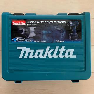 マキタ(Makita)のマキタ makita 充電式インパクトドライバ  TD134DSHX 新品未使用(工具)