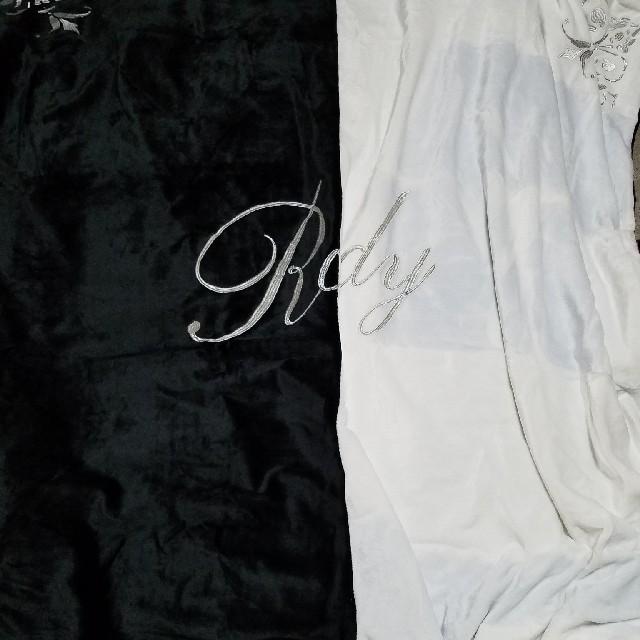 Rady(レディー)のレディー 布団カバー ダブル インテリア/住まい/日用品の寝具(シーツ/カバー)の商品写真