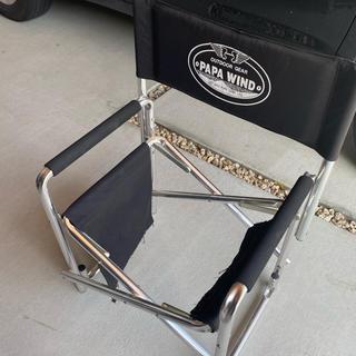 Coleman - アウトドアチェア PAPA WIND 折りたたみ椅子