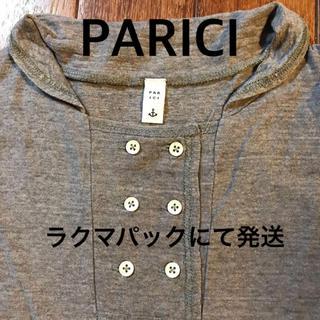 パーリッシィ(PAR ICI)のパーリッシィ カットソー(カットソー(長袖/七分))