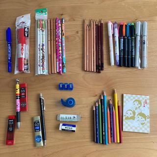 ミツビシエンピツ(三菱鉛筆)の文房具 まとめ売り マーカー 鉛筆 消しゴム シャー芯 色鉛筆(ペン/マーカー)