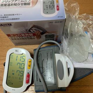 タニタ(TANITA)のタニタ 血圧計 BPー523 美品‼️(その他)