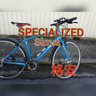 スペシャライズド(Specialized)のスペシャライズド Specialized  クロスバイク(自転車本体)