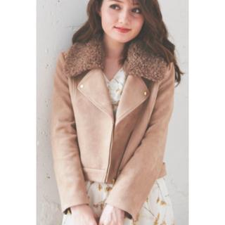 ノエラ(Noela)のNoela ライダースジャケット 2020AW 新品未使用 ベージュ(ライダースジャケット)
