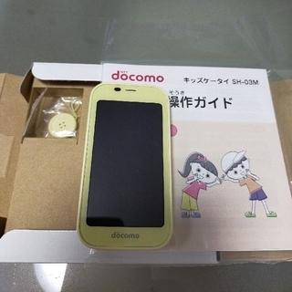 エヌティティドコモ(NTTdocomo)のdocomoキッズケータイ(携帯電話本体)