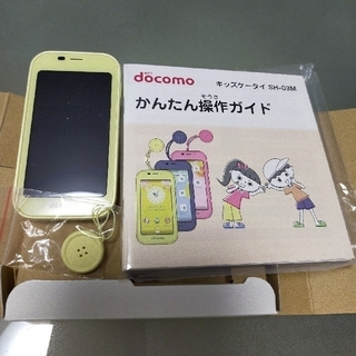 ドコモキッズ携帯