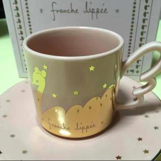 フランシュリッペ(franche lippee)の☆ 新品 フランシュリッペ カップ&ソーサー ノベルティ(ノベルティグッズ)