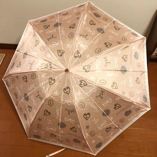 サンローラン(Saint Laurent)の【未使用品】イヴサンローラン 折りたたみ傘(傘)