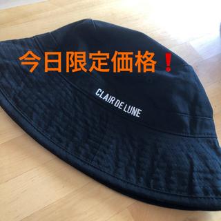 サンダイメジェイソウルブラザーズ(三代目 J Soul Brothers)のClair de Lune(クレールドルナ) バケットハット(ハット)