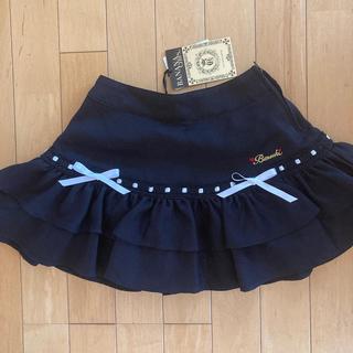 バナナチップス(BANANA CHIPS)のBANANACHIPS バナナチップス スカート 140(スカート)