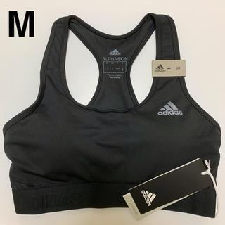 アディダス(adidas)の【ktm0223様専用】スポーツブラ ブラトップ アルファスキン 新品(ベアトップ/チューブトップ)