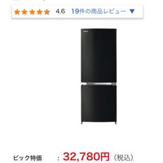 トウシバ(東芝)の東京 東芝 美品GR-M15BS-K 冷蔵庫 2ドア 右開きタイプ 153L(冷蔵庫)