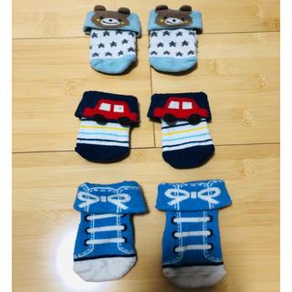 ベルメゾン(ベルメゾン)のベルメゾン ベビーカップ靴下 新生児 3組セット(柄:くま・くるま・スニーカー)(靴下/タイツ)