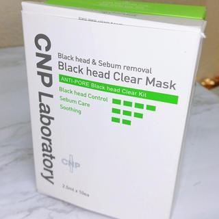 チャアンドパク(CNP)のCNP アンチポアブラックヘッドクリアキット(パック/フェイスマスク)
