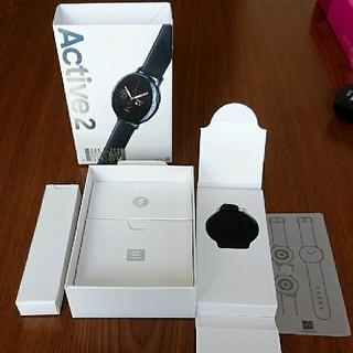 ギャラクシー(Galaxy)のGalaxy Watch Active2(腕時計(デジタル))