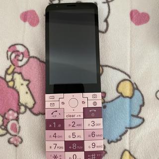 エーユー(au)のinfobar xv(SIMロック解除済み)(携帯電話本体)
