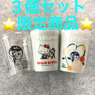 ハローキティ - 葉山 マーロウ MARLOWE ビーカーカップ グラス ハローキティ 2020